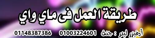 https://www.facebook.com/photo.php?fbid=414403951996060&set=a.414403638662758.1073741834.307512802685176&type=3&src=https%3A%2F%2Ffbcdn-sphotos-g-a.akamaihd.net%2Fhphotos-ak-ash3%2F1505414_414403951996060_655961376_n.jpg&size=650%2C542