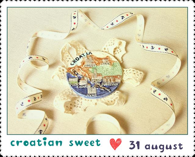 конфетка с хорватским привкусом до 31 августа