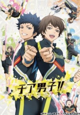 Cheer Boys!! (Dub)