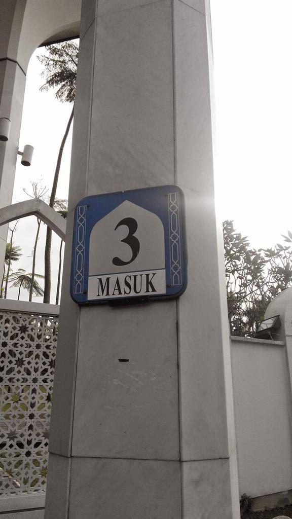 pintu masuk masjid, masjid shah alam