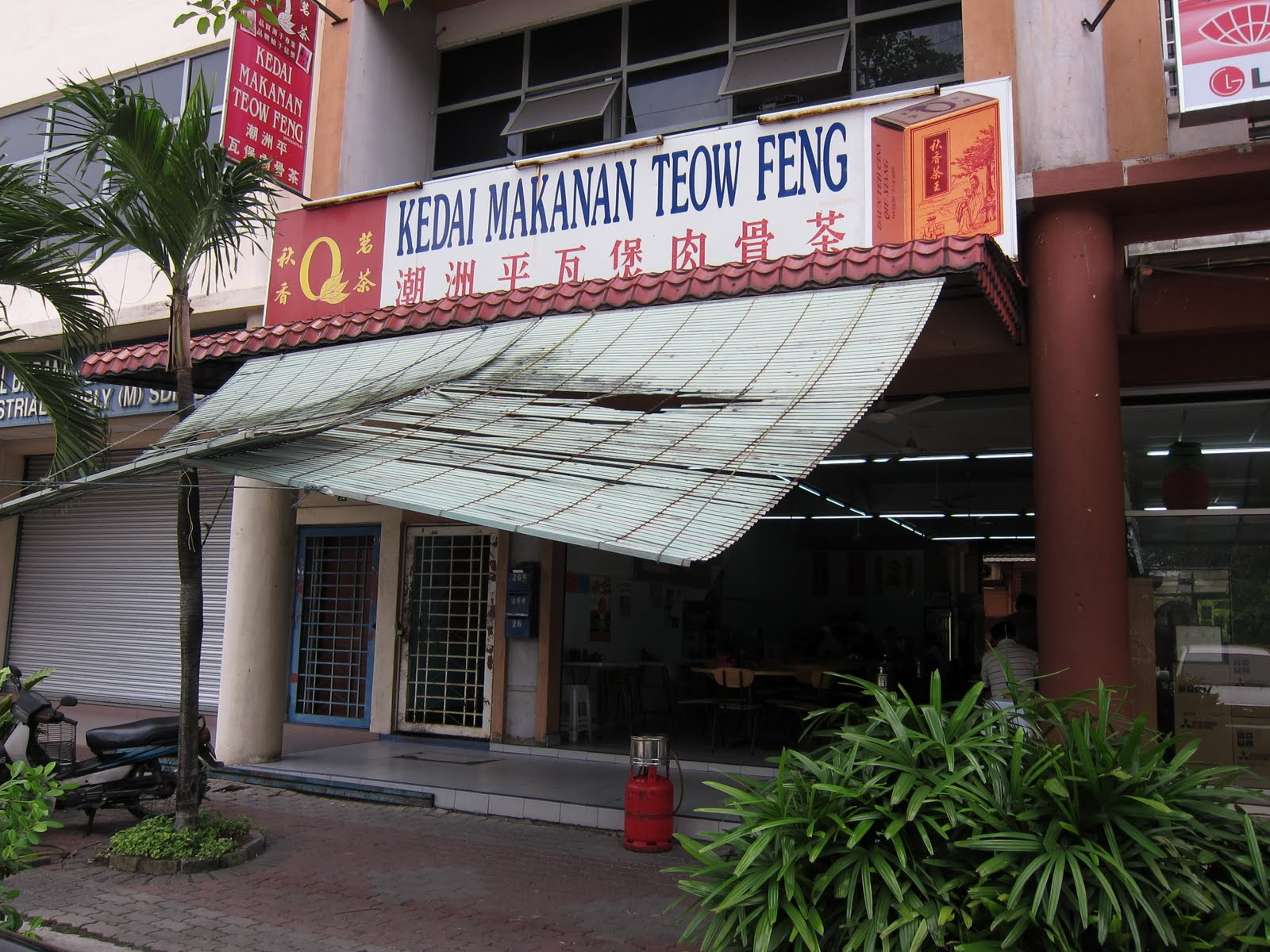 Food 2 Buzz Kedai Makanan Teow Feng Taman Sri Muda Shah Alam