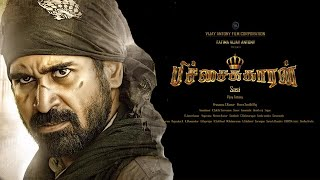 Pitchaikkaran-Official Teaser _ Vijay Antony,Satna Titus,Director Sasi,Vijay Antony Film Corporation