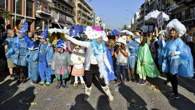 Πρόσκληση για συμμετοχή στην Αποκριάτικη παρέλαση του Δήμου Αλεξανδρούπολης