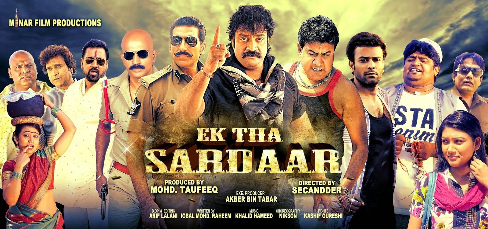 Ek tha sardaar 2014 Hindi Movie Watch Online