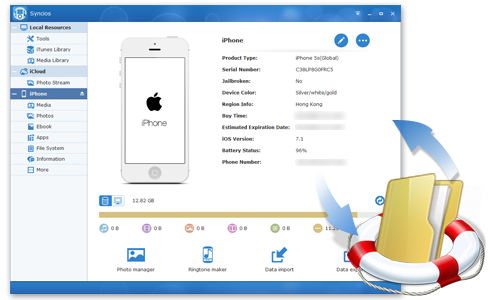 ios-backup-and-restore
