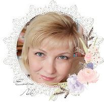 Елена Лев