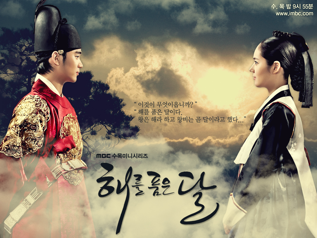 Download lagu korea ost the moon that embraces the sun