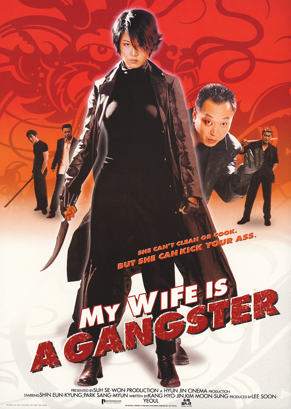 My Wife Is a Gangster Movie