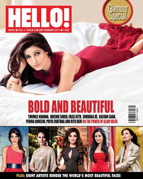 Twinkle Khanna on Hello Cover - Twinkle Khanna On Hello Magazine Cover September 2011 Edition