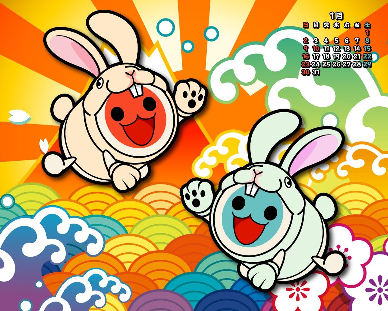 http://2.bp.blogspot.com/-9dVsymMeUG0/TZsL61QiPuI/AAAAAAAAAUw/Lu4jm0bgyZA/s1600/taiko_cal_1101_01.bmp