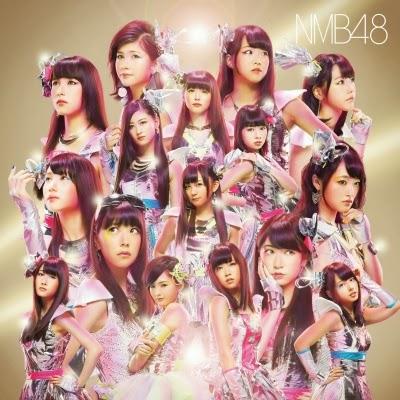 lirik nmb48 - kamonegix