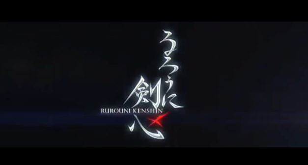 Rurouni Kenshin 2012 live-action movie title samurai x live-action movie 2012 warner bros