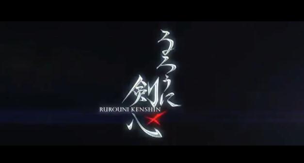 Rurouni Kenshin 2012 live-action movie title samurai x live-action movie 2012 warner bros