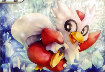 pokémaniacal the top ten worst pokémon ever 10 delibird