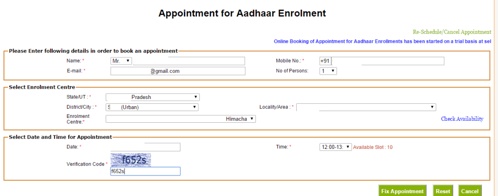 how to get date and time in aadhar card