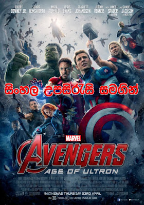 Avengers: Age of Ultron 2015 Full Movie Watch Online With Sinhala Subtitle