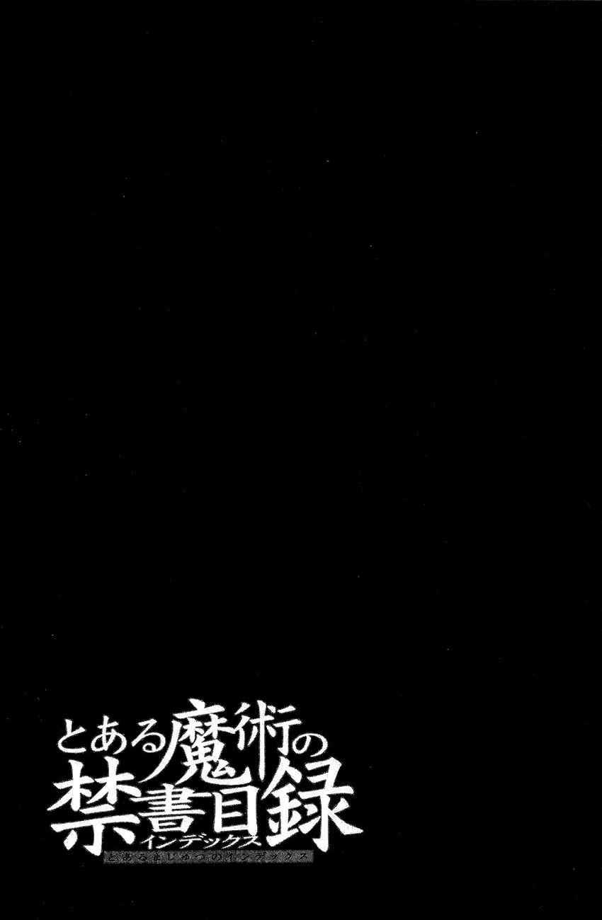 อ่านการ์ตูน To aru Wasurerareta Ai no Index to Touma 3 ภาพที่ 34