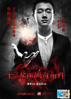 Bí Mật 12 Chòm Sao (2012) - The Zodiac Mystery