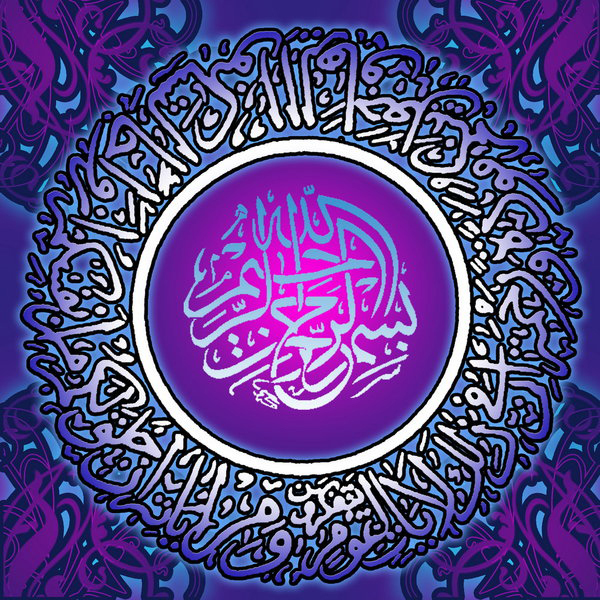 Good Morning Quotes Allah : Golden islamic quotes for a muslim hindi sms good