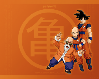 #2 Dragon Ball Wallpaper