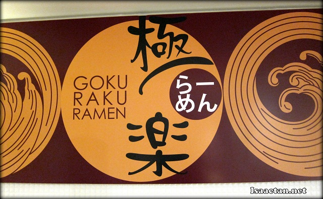 Goku Raku Ramen Midvalley Megamall