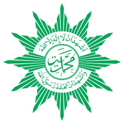 logo muhammadiyah cdr vector