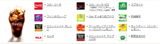 lugares, tokyo, mc donalds, japan, japon, hamburguesas raras,