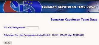 Semakan Keputusan Temuduga Suruhanjaya Perkhidmatan Awam SPA Online