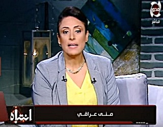 برنامج إنتباه حلقة الخميس 17-8-2017 مع منى عراقى و حلقة خاصة عن فضائح السكك الحديد فى مصرمن المسئو