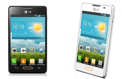 THE TWINS LG OPTIMUS L4 II E440 & LG OPTIMUS E445 L4 DUAL II same but different