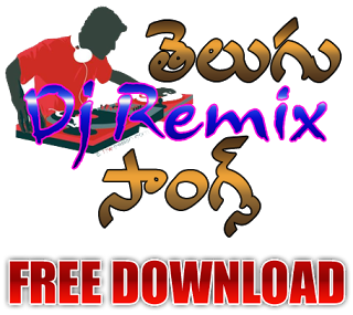 Dj songs download