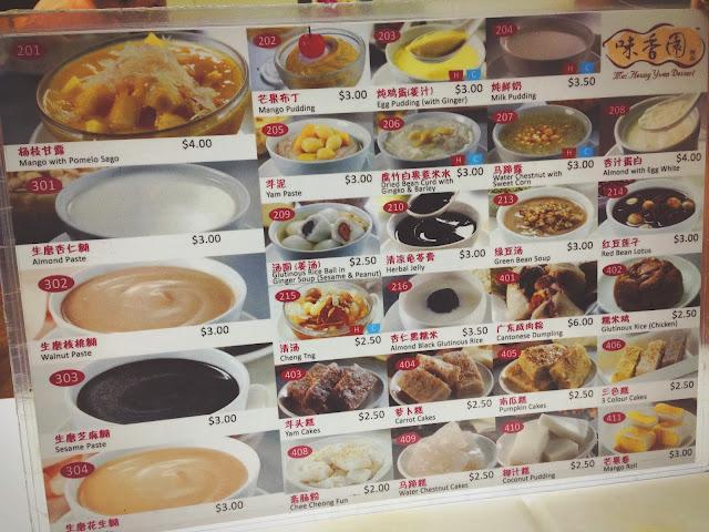 Mei Heong Yuen Dessert Menu