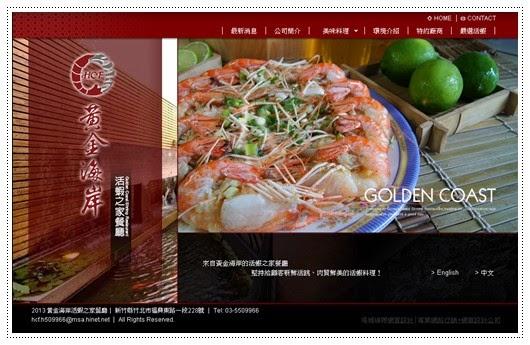 公司網站設計