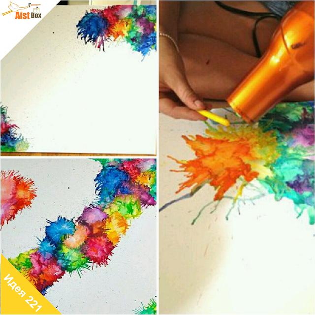 Как сделать рисунок на бумаге ярче