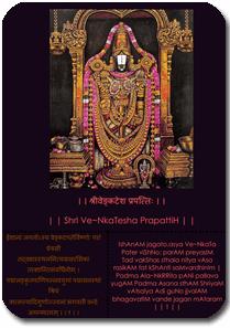 """Shree Venkatesha Prapatti"""