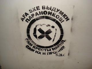 Straight Edge активизм шагает по Руси - Череповец