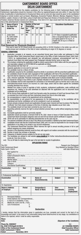 The Internet Telephony Policy Applicable In India   RTI Response     Par  quia de S  Sebasti  o de Guimar  es     application letter to mtnl