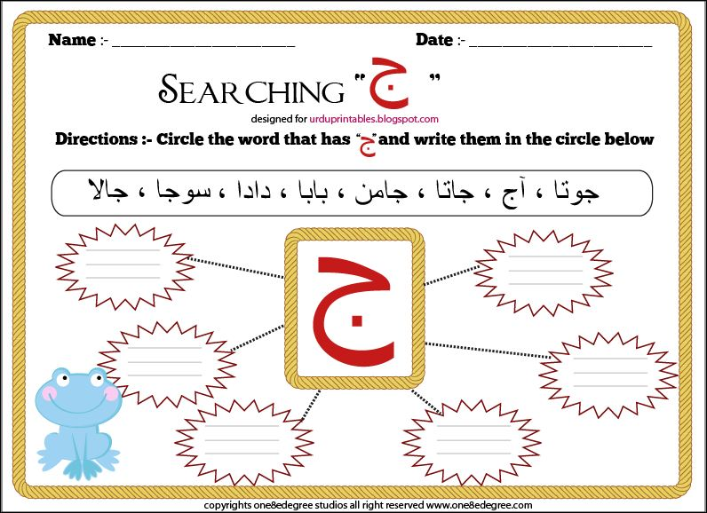Kindergarten Worksheets In Urdu Furthermore Worksheet Esl Past Tense ...