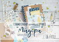 "СП ""Мидори"" c 16.07"