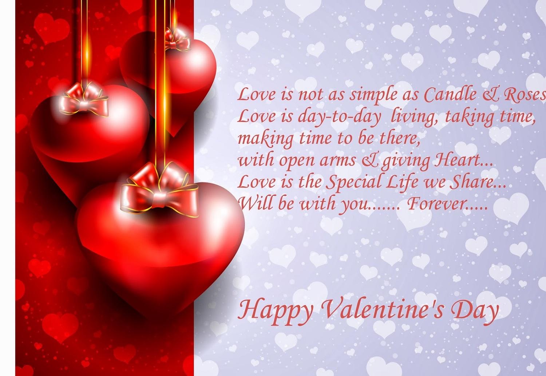 Happy Valentines Day 2017 Shayari Free Download