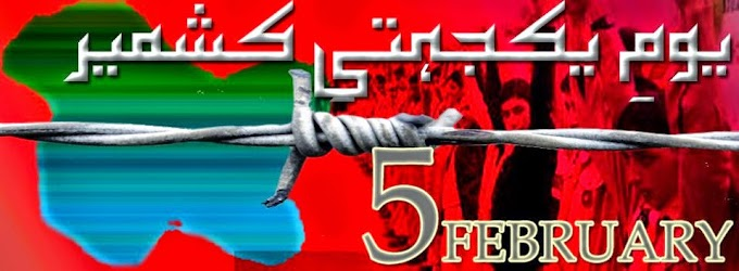 5th Feb Kashmir Day