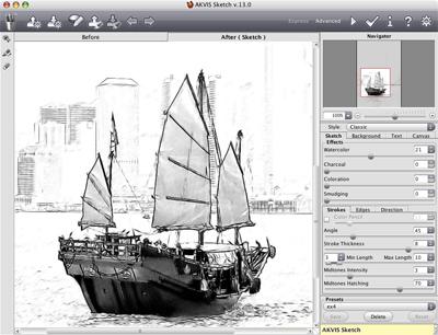 Akvis Sketch 12.5 Activation Key