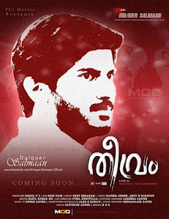 Theevram Malayalam Movie Mp3 Songs Free Download
