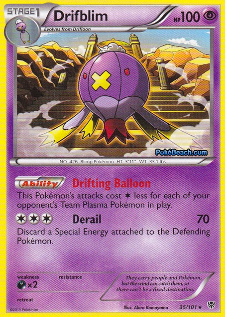 What is a drifloon - arts.answers.com