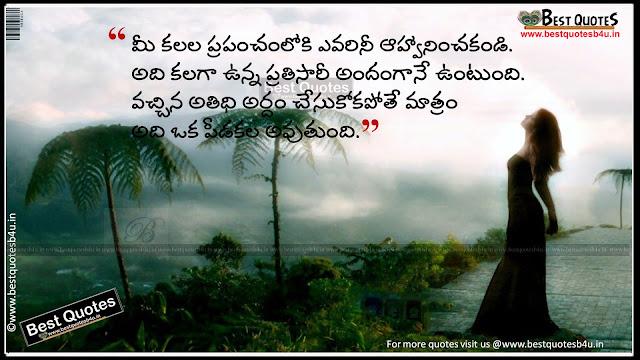 Best Telugu Love quotes with alone sad girl images prema kavithalu