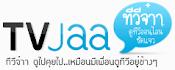 TV Jaa