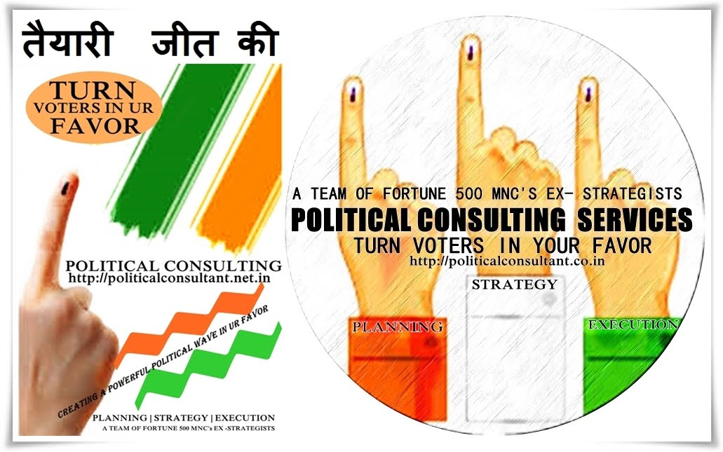 Political Consultant India | Political Research Firms In India