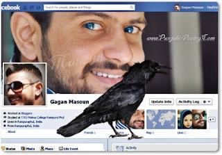 Facebook Profile Utte Kaan Bolda