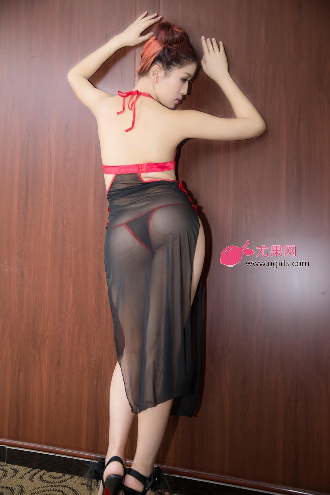A14A5283 - Sexy Girl UGIRLS NO.7 Hot