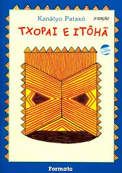 TXOPAI E ITÔHÃ